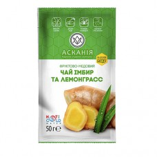 Чай фруктовый с мёдом «Имбирь и лемонграсс» ТМ Аскания, ящик 24 пакета