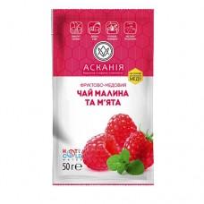 Чай фруктовый с мёдом «Малина та м'ята» ТМ Аскания, ящик 24 пакета