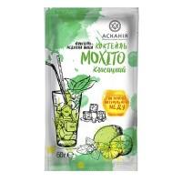Чай-напиток фруктовый с мёдом «Коктейль Мохито Классический» ТМ Аскания, ящик 20 пакетов