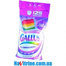 Стиральный порошок GALLUS WOREK, 10 кг  (универсальный, без фосфатов)