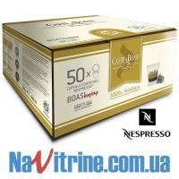 Кофе в капсулах Caffe Boasi Nespresso 100% Arabica, 50 шт