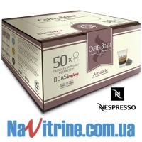 Кофе в капсулах Caffe Boasi Nespresso Amabile, 50 шт