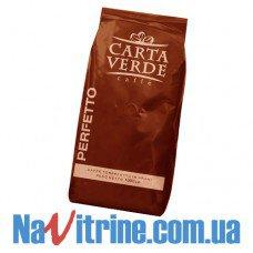 Кофе в зернах Carta Verde Perfetto, 1 кг