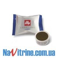 Кофе в капсулах Illy ICN-MPS HRC LUNGO, ящик 100х7,8 г