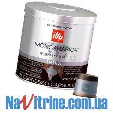 Кофе в капсулах illy iperEspresso 21 капсула, MONOARABICA INDIA, банка 21 шт х 6,7 г