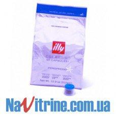 Кофе в капсулах Illy iperEspresso Lungo, пакет 50 шт х 6,2 г