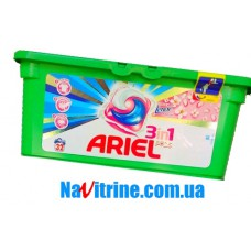 Капсулы Ariel Active Gel Capsules White, 32 капсули