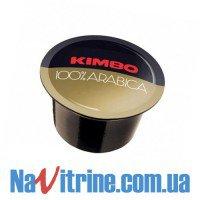Кофе в капсулах KIMBO BLUE ARABICA 96*8 g