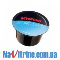 Кофе в капсулах KIMBO BLUE B DECAFF. 96*8g