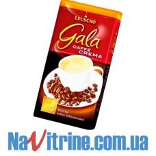 Кофе в зернах Eduscho Gala Cafe Crema, 1000 г.