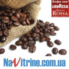 Кофе в зернах такое как Lavazza Qualita Rossa (Лавацца Росса) 1 кг
