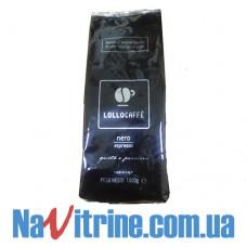Кофе в зернах Lollo caffe Nero espresso, 1 кг