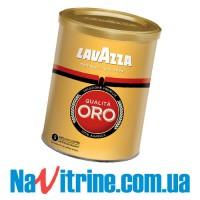 Кофе молотый Lavazza Qualita Oro, банка, 250г
