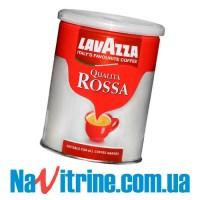 Кофе молотый Lavazza Qualita Rossa, банка, 250г