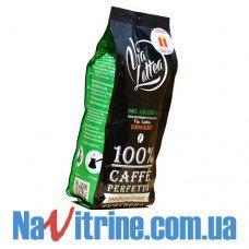 Кофе в зёрнах VIA LATTEA DESSERT, 500 г